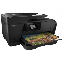HP Officejet 7510 WideFormat AiO Wifi Multifunción Tinta A3