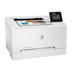 HP Color LaserJet Pro M255DW Impresora Laser Color Wifi Duplex